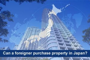 Windows-Live-Writer_66f8db0707b2_C909_Can a foreigner purchase property in Japan_thumb